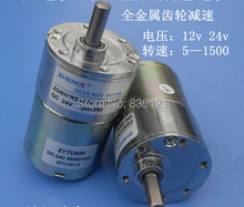 ZGB37RG 12 v or 24v dc motor deceleration control low speed high torque motor metal gear