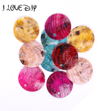 50pcs/lot  Charm Beads for Jewelry Making Round Coin MIxed Color Mussel Flat Shell Beads with Hole 18mm