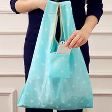 Folding Reusable Oxford Shopping Bag