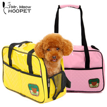 Pet bag fashion PU leather outdoor pet carrier shoulder bag pet products S M L Two Colors(China)