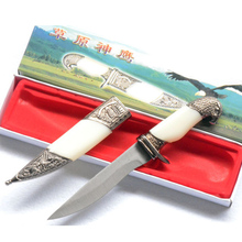 Chinese Ethnic Minorities Specific Products Small Sword Dagger Leggings Short Sword Best Gift(China)