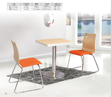 Buy Restaurant cafe Dinning table chair