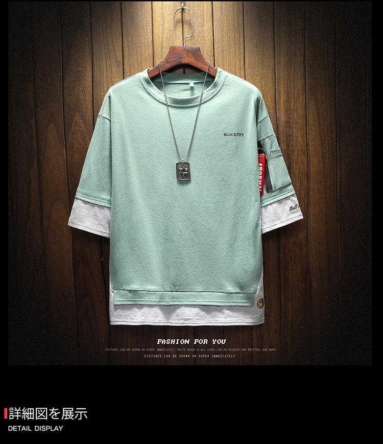 Men's Short Sleeve T-shirt 5-5 Sleeve Summer Korean Fashion Hip-hop Fake Two Loose Chao Brand 7-Sleeve Half Sleeve male MP191 16