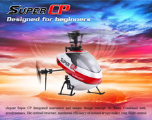 Walkera Super CP 6CH 3D RC Helicopter With DEVO 7E Transmitter 2.4Ghz RTF