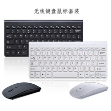 Ultra Compact Wireless Keyboard and Mouse Combo Set 2.4G Wireless Keyboard Moues Combo for Apple Mac Windows XP/7/10 IOS(China)