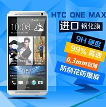 For HTC One Max T6 ultra thin Premium Tempered Glass Screen Protector, for htc One MAX T6 Screen Film Cover Skin Guard