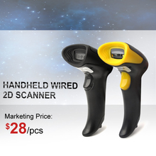 I2DBC024 Handheld Wired 1D 2D QR barcode scanner PDF417 code reader Plug and play with USB Cable POS Systems Supermarket/Shop(China)