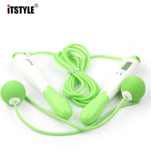 ITSTYLE Jump Rope Wired and Wireless with ball Skipping Rope Bodybuilding Fitness With Digital Calories Counter