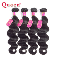 Queen Hair Products Indian Human Hair Weave Bundles Body Wave 100% Remy Hair 1 Bundle Hair Extensions Can Buy 3 / 4 Bundles