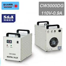 Teyu S&A 110V CW3000DG Co2 Laser Industry Chiller for Laser Engraving Cutting Machine Water Cooling(China)