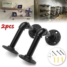 Pipe Shelf Bracket Holder 2PCS/SET Industrial With Screws Vintage Retro Black Iron Storage Holders Home Decor Bookshelf Support