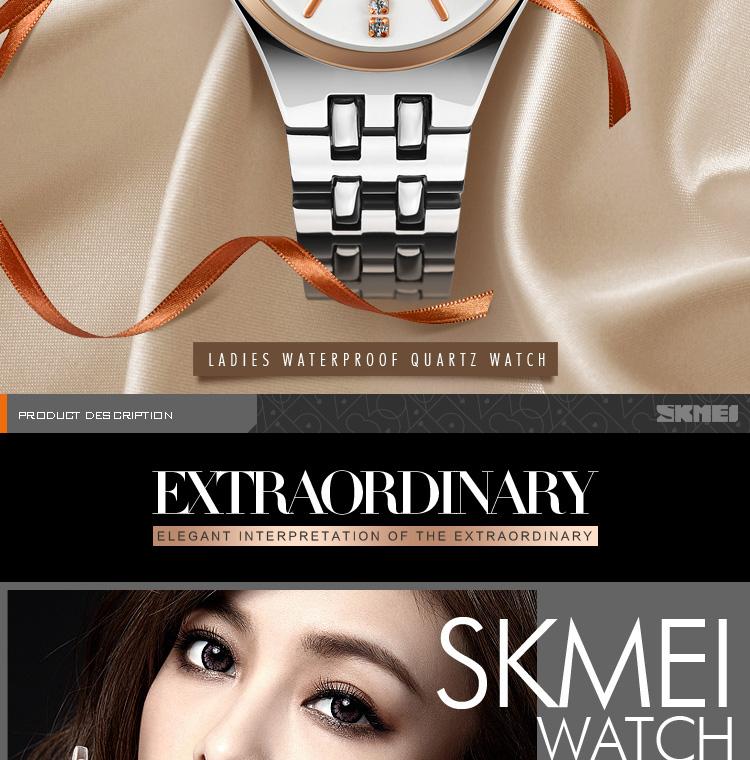 SKMEI-1133_02