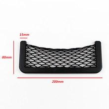 20X8cm Pockets Elastic Black Storage Automotive Bag Box Car Adhesive Visor Back For Tools font b