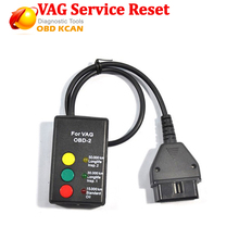 SI-Reset VAG OBD2 service VAG Service Reset  lamp reset the car computer maintenance repair instrument detection tool