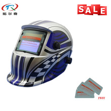 2years warranty replaceable battery good quality Electronic Custom Auto Darkening Welding Helmet TRQ-HD79-2233FF(China)