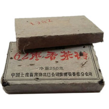 More Than 50 Years Old puer tea oolong Puerh Pu er Tea Pu erh Pu'er tea Made in 1962 Year Brick Lose Weight Tea