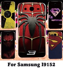 Hard Plastic Phone Cases For Samsung Galaxy Mega I9150 GT I9152  Phone Shell 5.8 inch Deluxe Vintage Elegant Cover