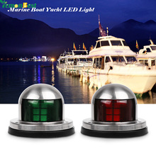 2pcs Green and Red Marine Signel Boat LED Light Yacht DC 12V Stainless Steel Bow Navigation Lights