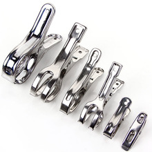 3pcs/pack Stainless Steel Clip Clothes Folder Dry Clothes Clip Clothes Hanger Folding(China)
