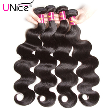 UNICE HAIR Brazilian Body Wave Hair Weave Bundles Natural Color Human Hair 1 Piece 8-30inch Can Mix 3 or 4 Bundles Non Remy Hair