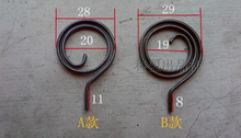 Manufacture Custom spring steel for door handles coated black(China)