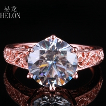 HELON Engagement Wedding Vintage Antique Ring 10mm Round Cut AAA Graded Cubic Zirconia Solid 14K Rose Gold Jewelry Women's Ring