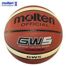 2016 Official Size 5 Molten GW5 Basketball Ball PU Leather BasketBall Ray Allen Training Equipment Outdoor Indoor Basketball