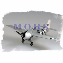 EASY MODEL 37250 1/72 Assembled Model Scale Finished Model Scale Airplane Scale WW II Aircraft Warbird WILDCAT F4F-4 VC-36 USS
