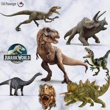 Old Passenger _ High Quality Wall Stickers 3d Jurassic Dinosaur Room Children's Room Layout, Three-dimensional