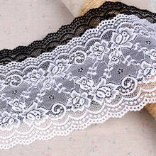 2yards/lot 15cm Wide Embroidered White Black Elastic Lace Trim Fabric DIY Garment Accessories Sewing Lace Ribbon(China)