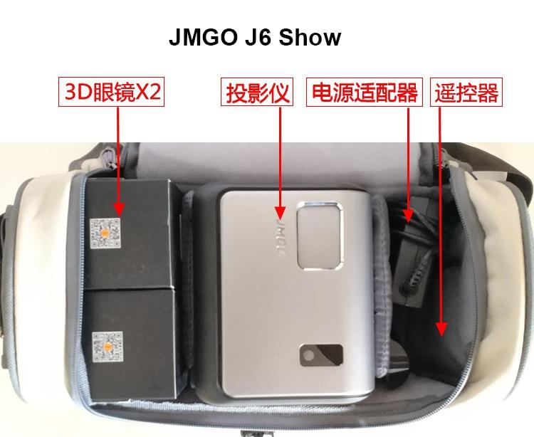 JMGO J6S Bag (10)