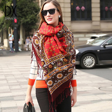 2017 New Fashion Brand Winter Scarf For Women Scarf 245 *110 cm Large Luxury Women Wool Scarf Warm Cashmere Shawls and Scarves(China)
