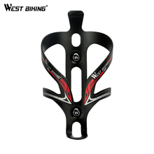 WEST BIKING Ultralight Water Bottle Cage Aluminum Alloy Road MTB Bikes Bracket Mountain Cycling Fixed Gear Bicycle Bottle Holder