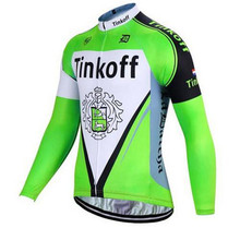Bicycle winter clothes/clothing/sweater saxobank 2017 super car bike cycling wear