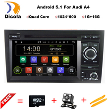 Free Camera 1024*600 Quad Core Android 5.1.1 Car DVD Player for Audi A4 2002-2008 S4 RS4 8E 8F B9 B7 RNS-E (DTV DAB+ Optional)
