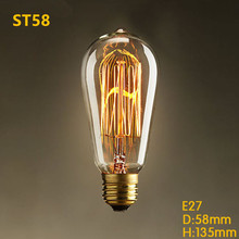 ST58 40W/60W E27 Eddison Filament Light Bulb Vintage Industrial Style Lamp 220V Antique Tungsten Bulbs 1PC