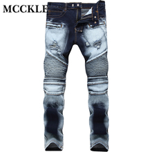 MCCKLE 2017Autumn men ripped jeans slim fit denim pants tiedye jeans men pleated motorcycle biker jeans hip hop strech for man(China)