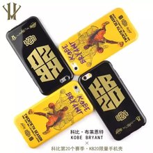 For Apple iphone i6 / i6P / i6s / i6sP Bryant -KB20 retired commemorative limited edition gold-plated mobile phone shell