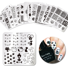 BORN PRETTY 6*6cm Square Nail Stamping Plates Lace Flower Animal Pattern Nail Art Stamp Stamping Template Image Plate Stencils(China)