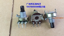 3PCS EC16 Circular Encoder 16 Positioning Number Axis Length 15MM Pulse Encoder Rotary Switch(China)
