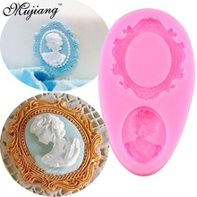 Mirror Fondant Cake Decorating Tools Frame Chocolate Mold Silicone Baking Molds Fimo Clay Candy Moulds Kitchen Accessories CT972