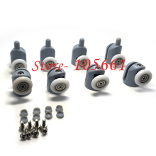 New Set of 8 Single Shower Door Rollers / Runners / Wheels / Pulleys / Radio  25 mm Diameter Home Bathroom Replacement Parts