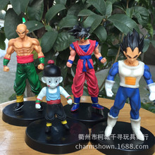 4pcs/set Dragon Ball Z Goku Vegeta Action Figure PVC Collection figures toys for christmas gift brinquedos Free shipping