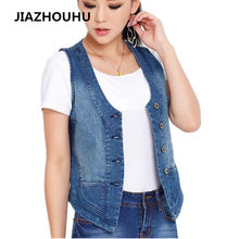 98% Cotton 2017 Summer Spring Female Sleeveless Jacket Large Size S-5XL Women's Denim Vest Coat Slim Vests Women Short Waistcoat(China)