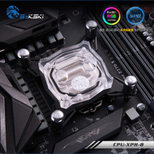 bykski cpu water block use for intel(China)