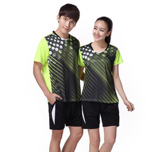 NEW Qucik dry Badminton sports clothes Women/Men ,Tennis suit , table tennis clothes, badminton wear sets (shorts + shorts) 3061(China)