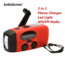 Kebidumei 3 in 1 Mini Emergency Hand Crank Phone Charger Solar Portable Radio FM AM Waterproof SOS Survival with LED Flashlights(China)