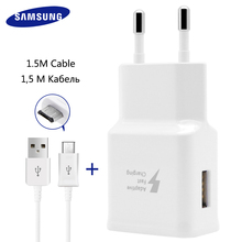 Samsung Fast Charger Quick Travel Wall 9V1.67A or 5V2A charge Original adapter Galaxy note4 5 A5 8 J5 7 1.5M USB Cable Charging