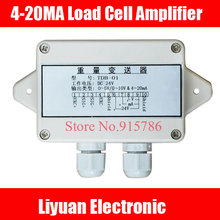 4-20MA Load Cell Amplifier / 0-5v weighing transmitter / force sensor / voltage current converter 0-10v