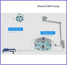 Dental Mobile Cold Light Operating Lamp Light YD01-5 For Surgical Operations